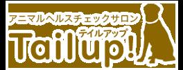 TAILUP